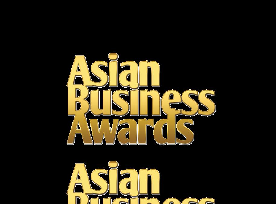 Asian Business Award 99