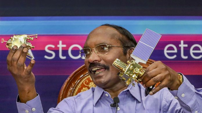 Chandrayaan-2: ISRO performs 4th orbit manoeuvre